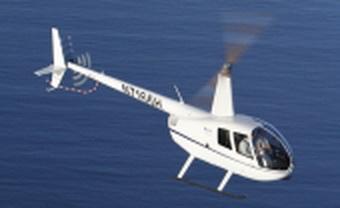 Чартер вертолета во Франции – это просто