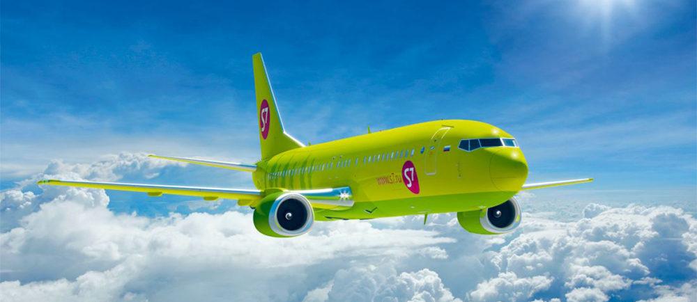 S7 Airlines открывает рейсы из Брянска в Петербург в начале 2017 года