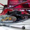Глава холдинга «Вертолеты России» покинет свой пост