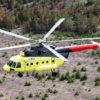 Югра и Ямал переведут вертолеты на газовое топливо