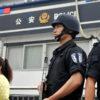 В КНР пьяные пассажиры избили сотрудников авиакомпании