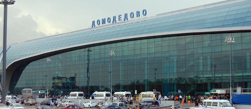 В Москве аварийную посадку совершил самолет компании «Руслайн»