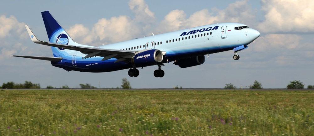 Авиакомпания «Алроса» намерена возобновить полеты в Крым