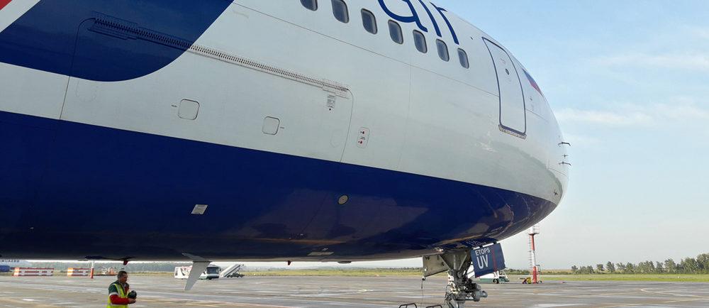 Задержка рейса на 11 часов обошлась авиакомпании Azur Air в 20 тыс. рублей